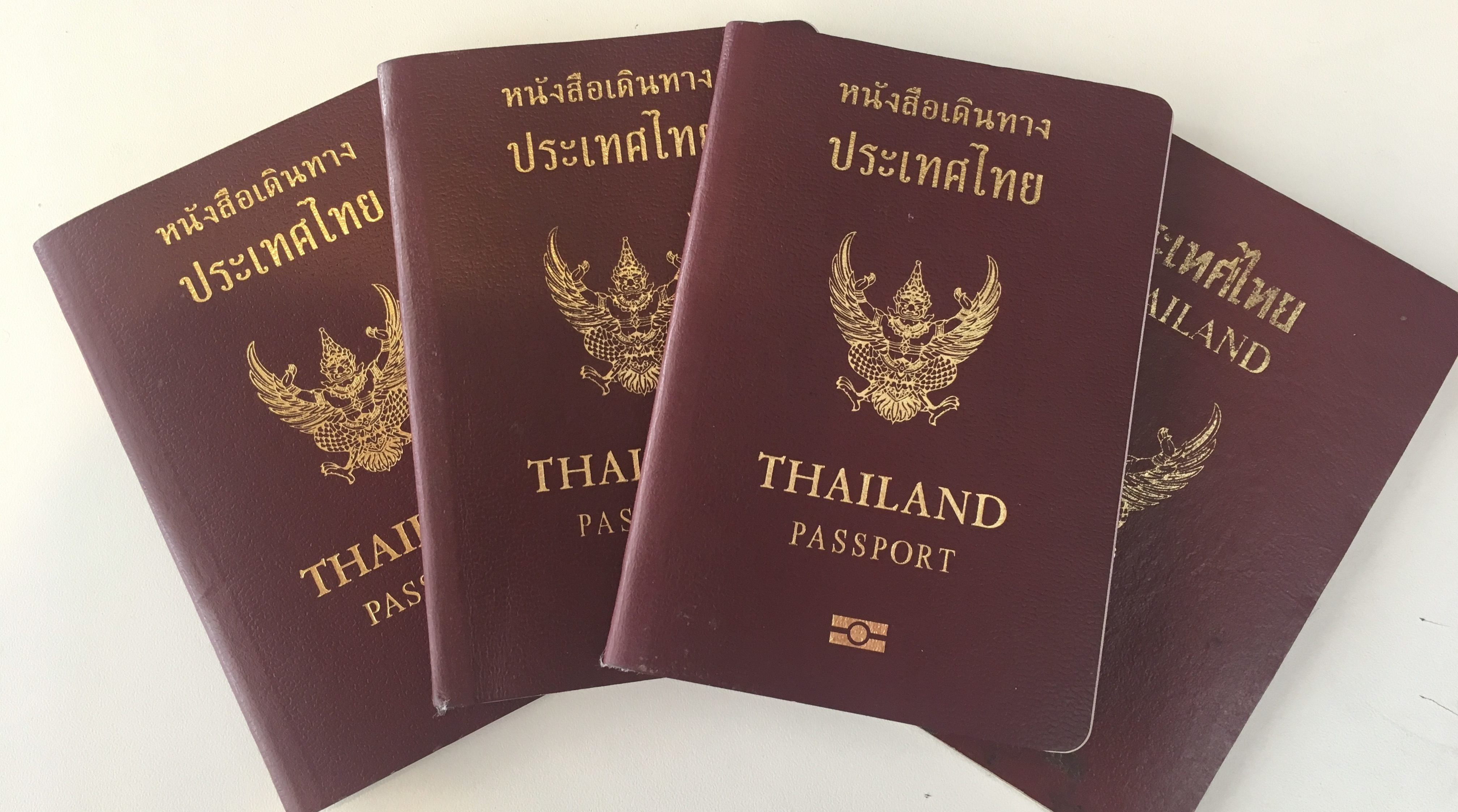 New Thai citizenship grants for August 2019