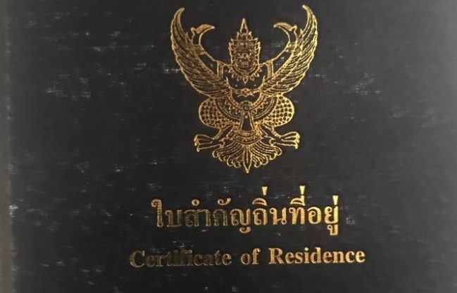 The ultimate guide to Thai Permanent Residence
